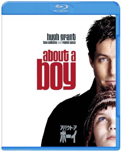 アバウト・ア・ボーイ [Blu-ray]の詳細を見る
