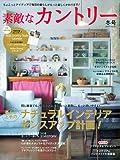 素敵なカントリー 2009年 12月号 [雑誌] 画像