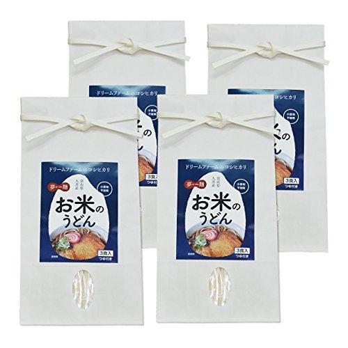 ドリームファームの富山県入善産コシヒカリ お米のうどん (360g:約3人前)×(4袋) コシヒカリ米粉100% グルテンフリー