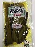 九州特産 高菜漬220g × 2パック 国産原料 常温配送