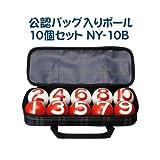 ゲートボール ニチヨー 公認バック入りボール NY-10B