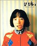 yuki Girly ☆ Rock