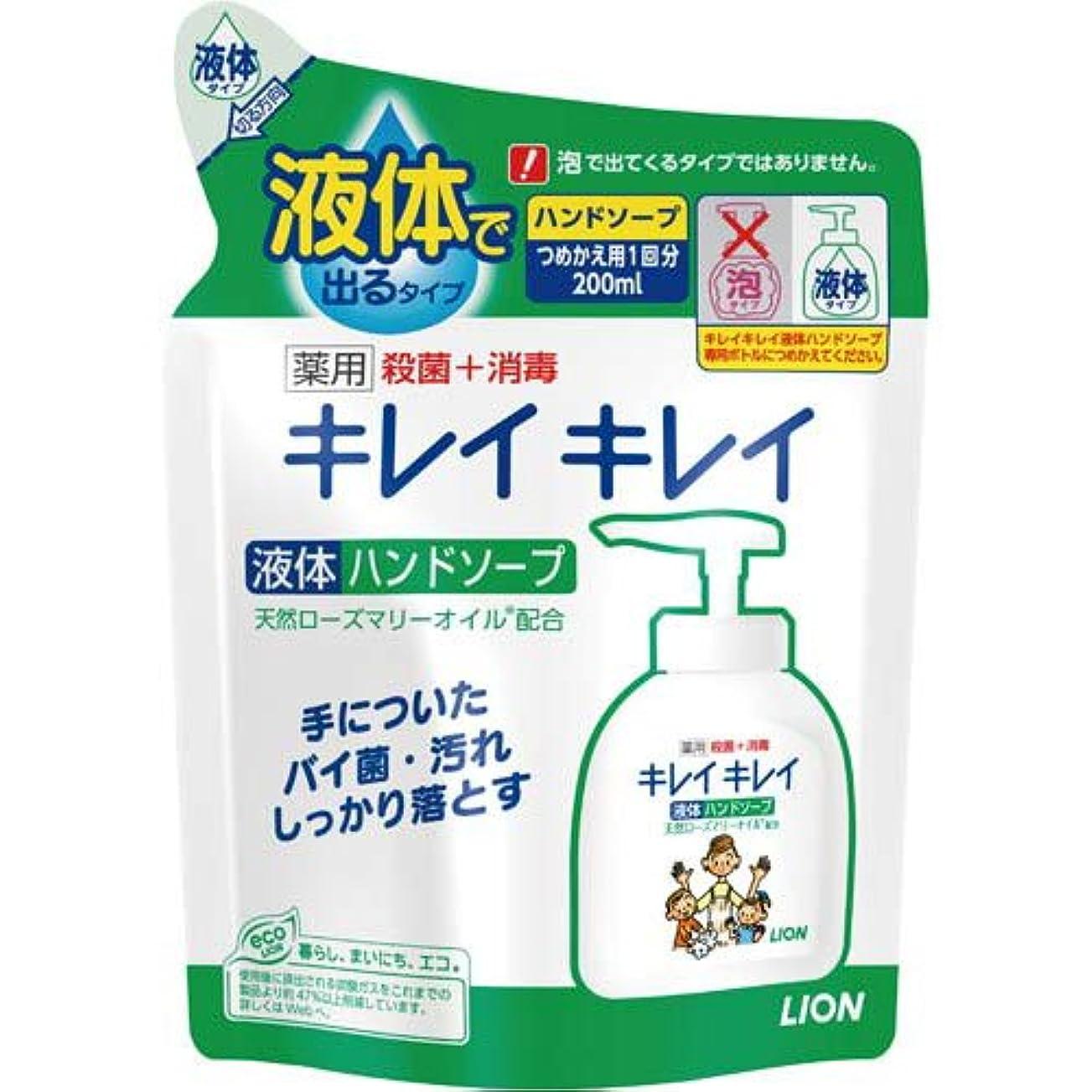 表現ベース温かいライオン キレイキレイ薬用ハンドソープ 詰替用200ml×5