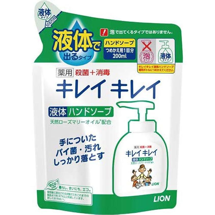眠りロータリービザライオン キレイキレイ薬用ハンドソープ 詰替用200ml×5