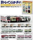 【Bトレインショーティー】KIOSK JR東日本リテールネット限定 パート6 (第6弾)※BOX販売(12パック入り)