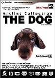 ラベルレーベル ~THE DOG 追加プラグイン ダックスフント