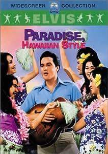 ハワイアン・パラダイス [DVD]