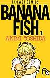 BANANA FISH(1): 1 (フラワーコミックス)