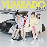 【Amazon.co.jp限定】20xx / Exceeeed!!(初回生産限定盤)(DVD付)(YUMEADOオリジナルステッカー付)