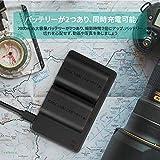 Zonhood バッテリーパック LP-E6 LP-E6N 互換バッテリー 2個 + 充電器 セット (大容量 2000mAh USB 急速充電) Canon EOS 80D,EOS60D,5D Mark IV/5D MarkIII/5DS/5DS R/5D Mark‖/6D/7D Mark‖/7D/80D/70D/60D/60Da/EOS R対応 画像