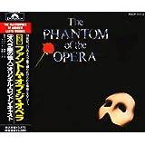 ファントム・オブ・ジ・オペラ <完全盤> ― オリジナル・サウンドトラック