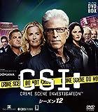 CSI:科学捜査班 コンパクト DVD-BOX シーズン12[DVD]