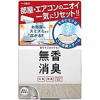 カーメイト 除菌消臭剤 ドクターデオ お部屋用 スチームタイプ 1回使い切り 無香 安定化二酸化塩素 40ml DSD11