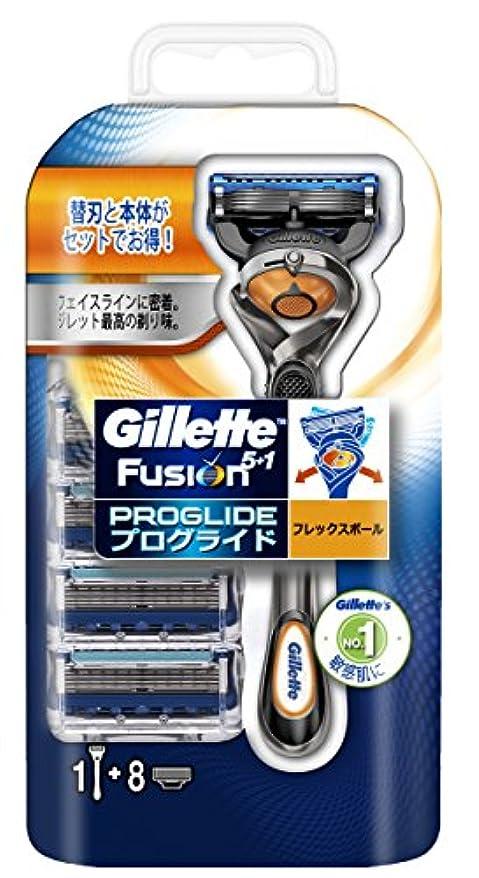 ジレット 髭剃り プログライド フレックスボール マニュアル 本体 +替刃8個付