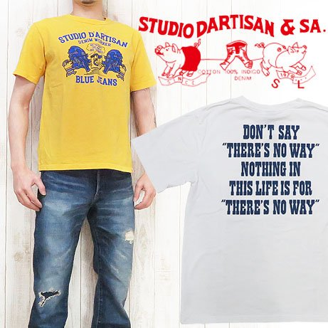 (ステュディオ・ダ・ルチザン)STUDIO D'ARTISAN Tシャツ 半袖 プリント 「DENIM WORKER」 SD9853A XL ホワイト
