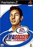 「FIFA サッカー ワールドチャンピオンシップ」の画像