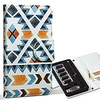 スマコレ ploom TECH プルームテック 専用 レザーケース 手帳型 タバコ ケース カバー 合皮 ケース カバー 収納 プルームケース デザイン 革 柄 幾何学模様 模様 012214