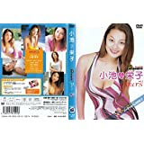 treasure vol.1「yours」 [DVD]