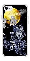 アイフォン8 TPU ソフトケース 1030 月と鯉 素材ホワイト【ノーブランド品】