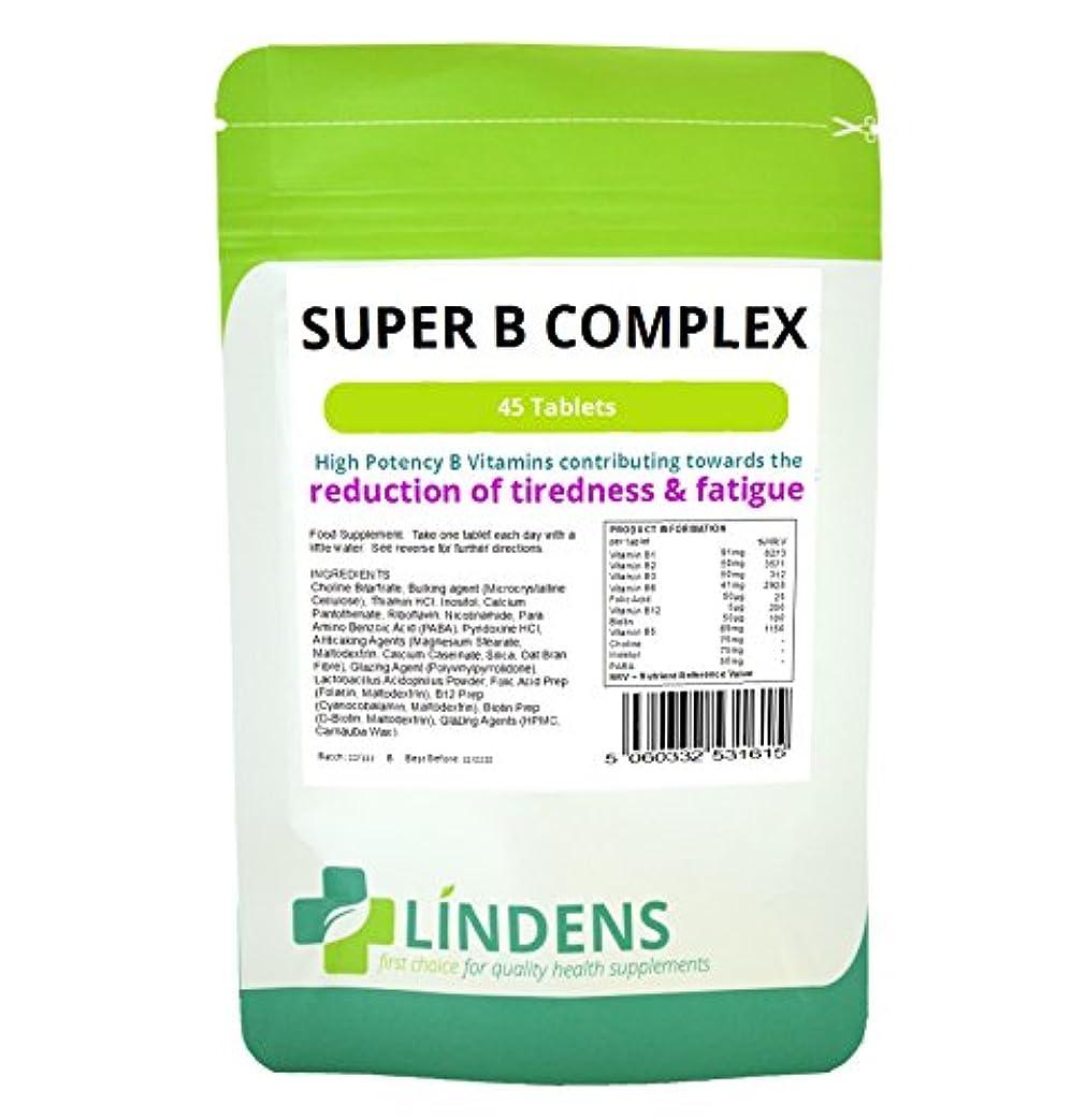 カバレッジ敏感な無効にするスーパービタミンB群45タイムリリース錠