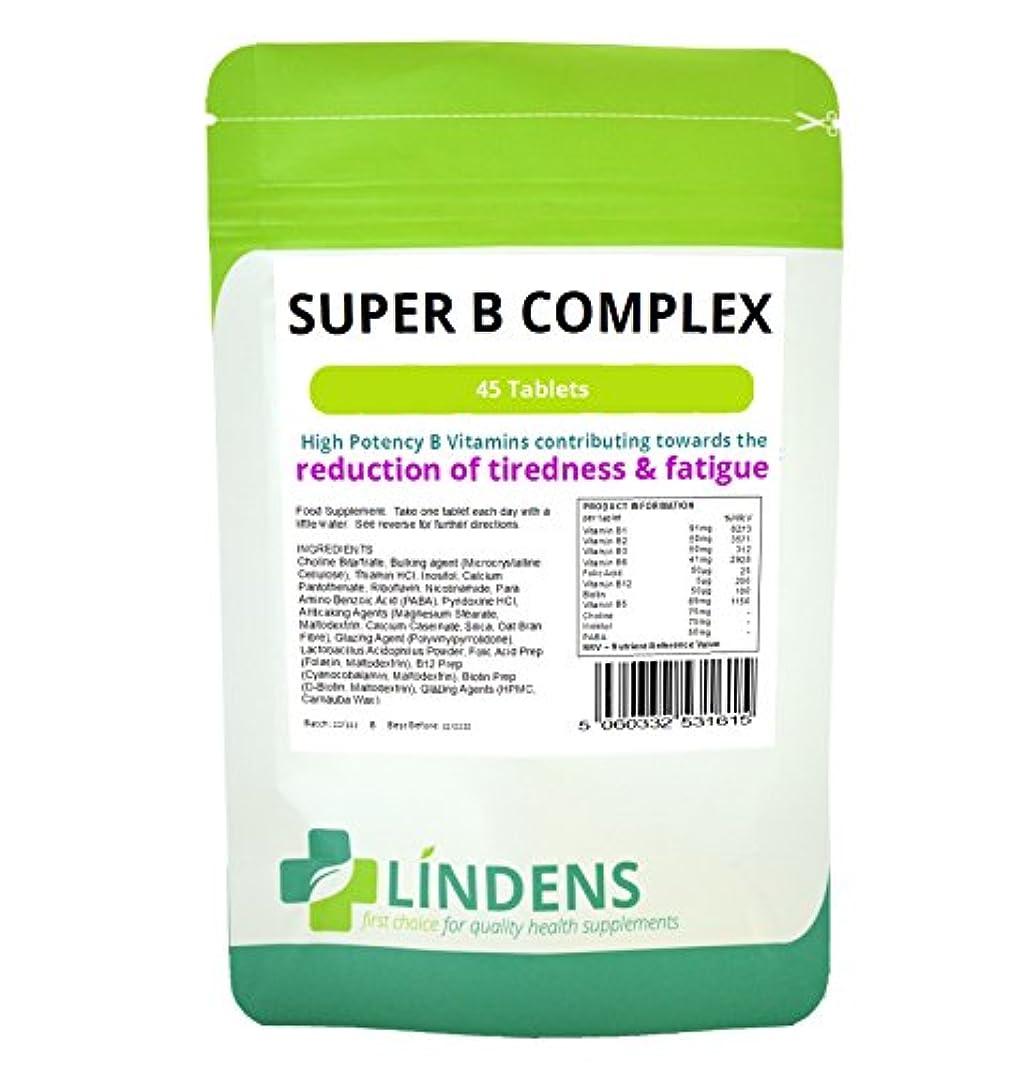 残り物喪変装スーパービタミンB群45タイムリリース錠