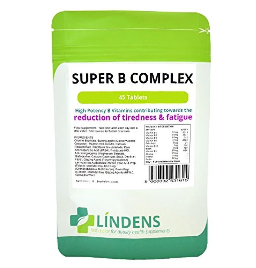 平和なリラックスした毒スーパービタミンB群45タイムリリース錠