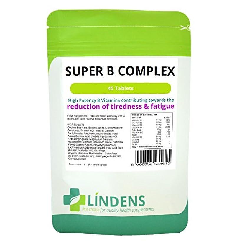 テラス可動増加するスーパービタミンB群45タイムリリース錠