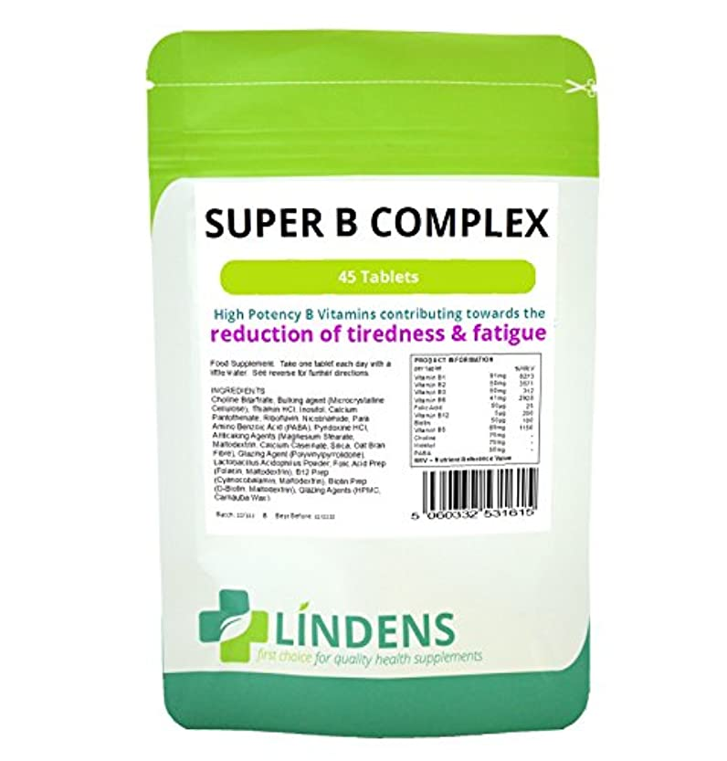 鮮やかなひもキネマティクススーパービタミンB群45タイムリリース錠