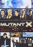 ミュータントX Vol.2[DVD]