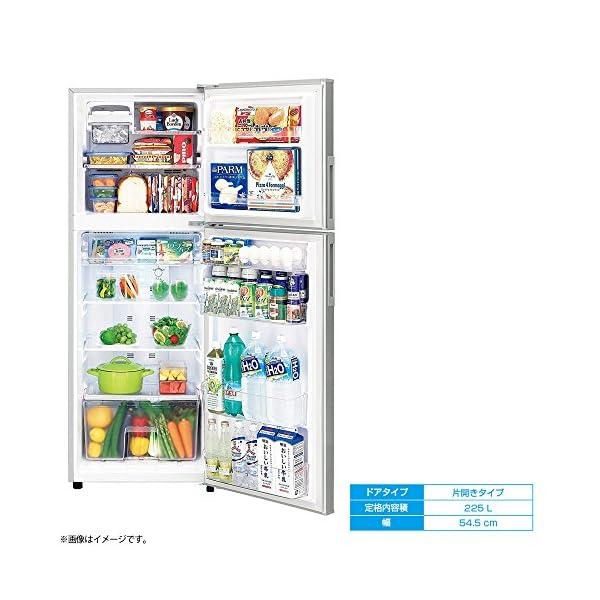 シャープ冷蔵庫2ドアトップフリーザー 225L...の紹介画像3