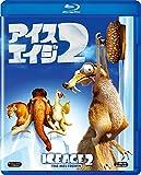 アイス・エイジ2 [Blu-ray]