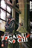 Togainu no Chi Volume 4