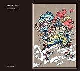 roph recordings uyama hiroto FREEFORM JAZZの画像