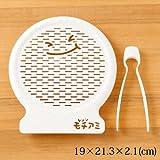 レンジモチアミもちトング付きこびり付かない電子レンジ用餅網Mochiami for microwave