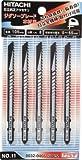 日立工機 ジグソーブレード 合板用 全長77mm 25山/インチ 5枚入 ベニヤ板用 0032-9592