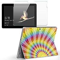 Surface go 専用スキンシール ガラスフィルム セット サーフェス go カバー ケース フィルム ステッカー アクセサリー 保護 虹色 レインボー 013897