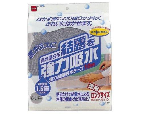 RoomClip商品情報 - ニトムズ 強力結露吸水テープ10m シルバー