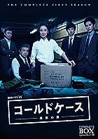 連続ドラマW コールドケース ~真実の扉~ ブルーレイ コンプリート・ボックス(2枚組)