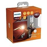 PHILIPS(フィリップス)  ヘッドライト ハロゲン バルブ HB3 3350K  12V 65W エクストリームヴィジョン X-tremeVision 輸入車対応 2個入り XV-H5-1