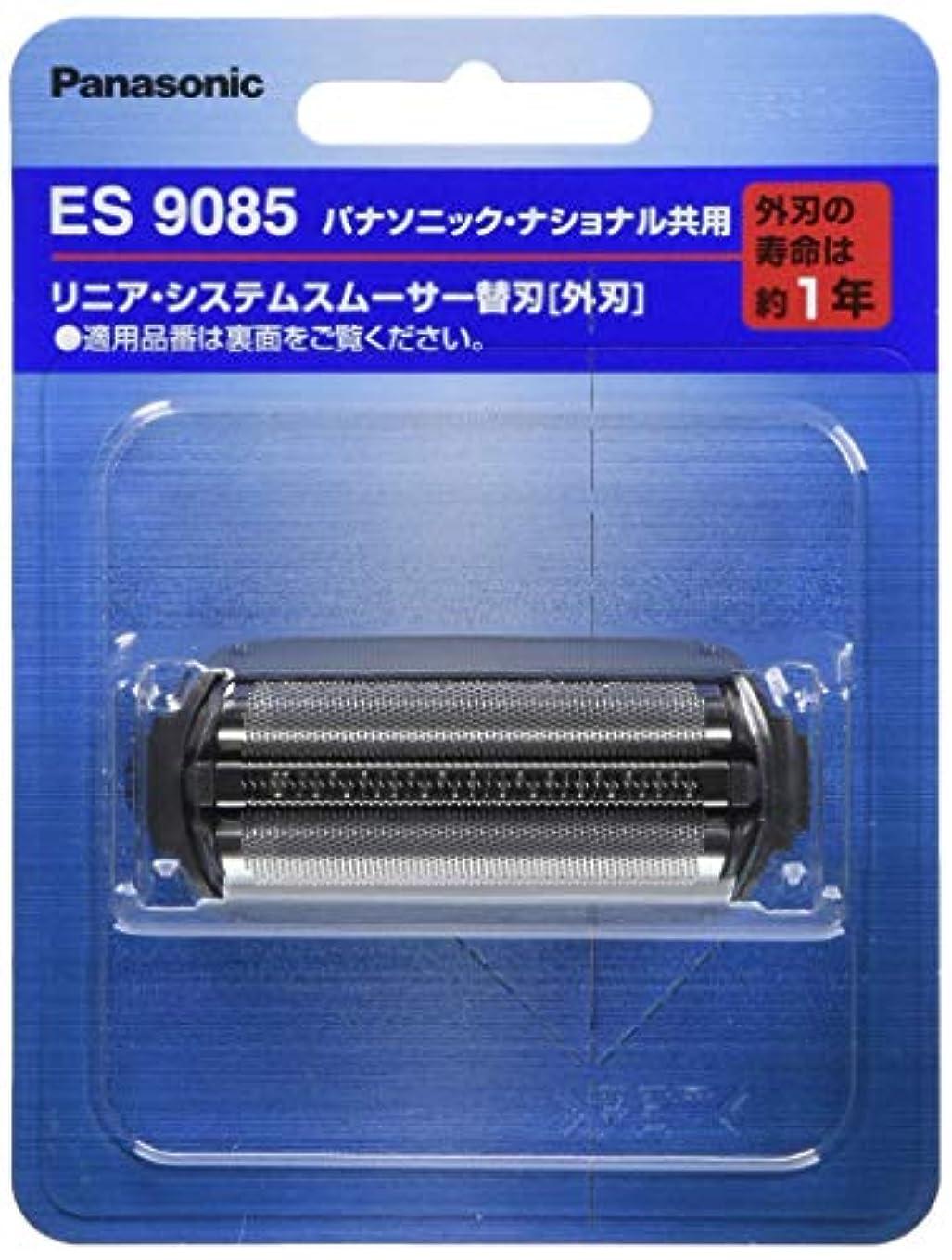 海峡宿役職パナソニック 替刃 メンズシェーバー用 外刃 ES9085