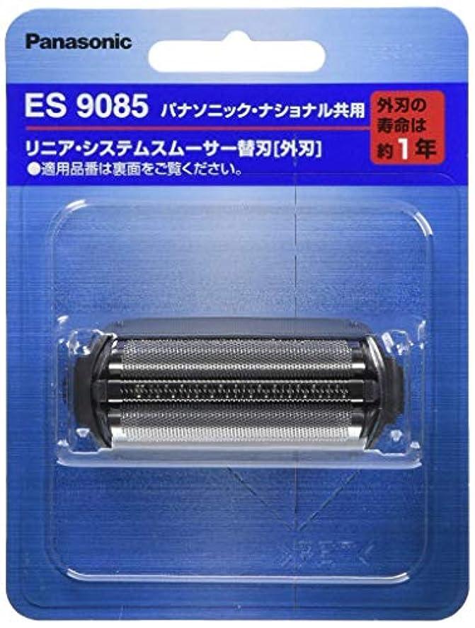 苗静かな声を出してパナソニック 替刃 メンズシェーバー用 外刃 ES9085