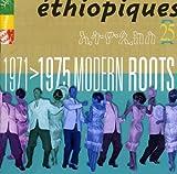 モダーン・ルーツ 1971-1975 エチオ・ポップの秘密
