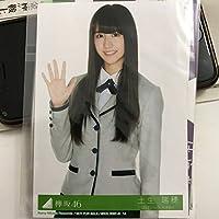 欅坂46 サイレントマジョリティー 封入生写真 土生瑞穂 B