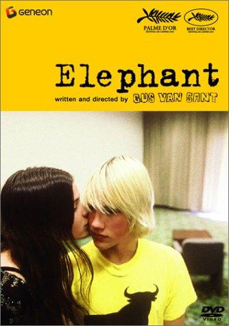 エレファント DVD