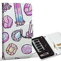 スマコレ ploom TECH プルームテック 専用 レザーケース 手帳型 タバコ ケース カバー 合皮 ケース カバー 収納 プルームケース デザイン 革 宝石 紫 水晶 010796