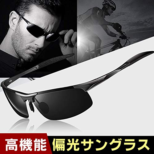 偏光サングラス,Hoomoi 偏光レンズ スポーツサングラス メンズ 運転用 超軽量 UV400 紫外線をカット 自転車/釣り/野球/テニス/スキー/ランニング/ゴルフ/ドライブ ブラック