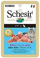シシア Schesir キャットシリーズ パウチ ツナ 1ケース(50g×30ヶ)