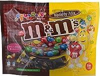 マースジャパン  M&M'S ファンパック バラエティ  8袋