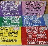 未開封 「おそ松さん おでんTシャツ 全6種セット」