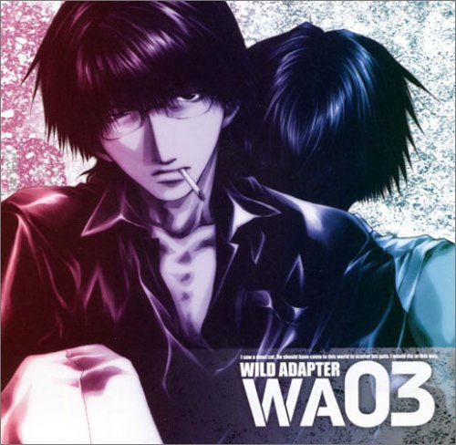 WILD ADAPTER 03